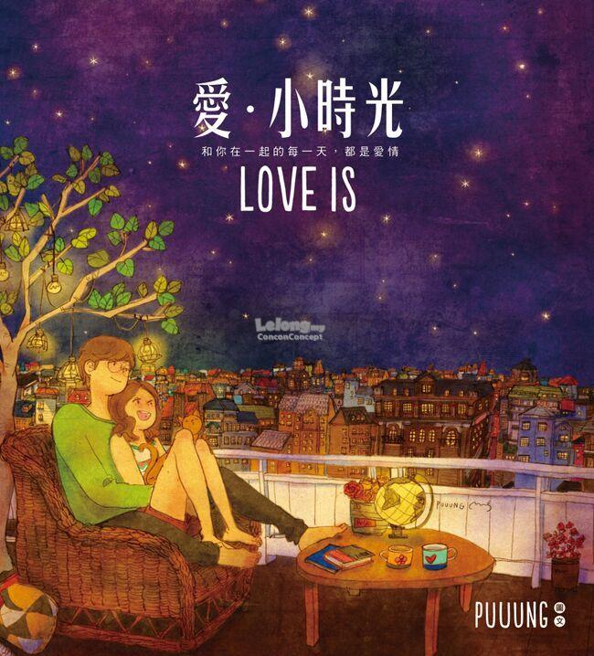[W - Korean Drama] Love Is In Small Things 愛?小時&#..