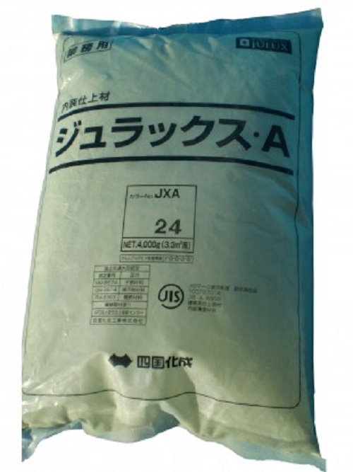 WALL PLASTERING MATERIAL MADE IN JAPAN JULUX A 20 end 1