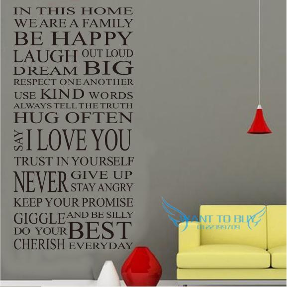 House Within You Favorite Rumi Quotes Wallpaper
