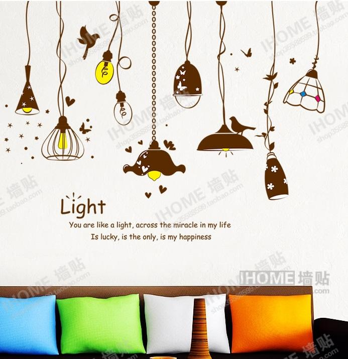 Wall Sticker WP-M3 (Light)