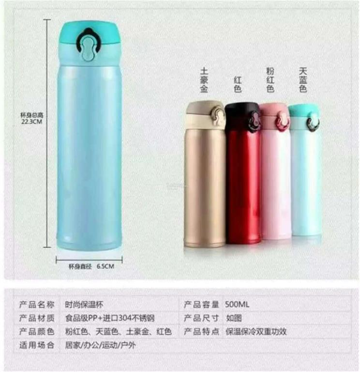 Warmmie Solid color stainless steel thermos Vacuum Flask - Sky Blue