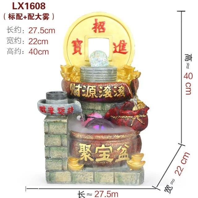 WATER FOUNTAIN - 1608  FENG SHUI WATER FEATURE HOME DECO GIFT