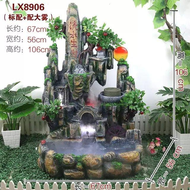 Water fountain mountain lx8906 f end 11 4 2018 2 15 pm for Water feature feng shui
