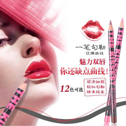 Waterproof Moisturizing Lip Liner