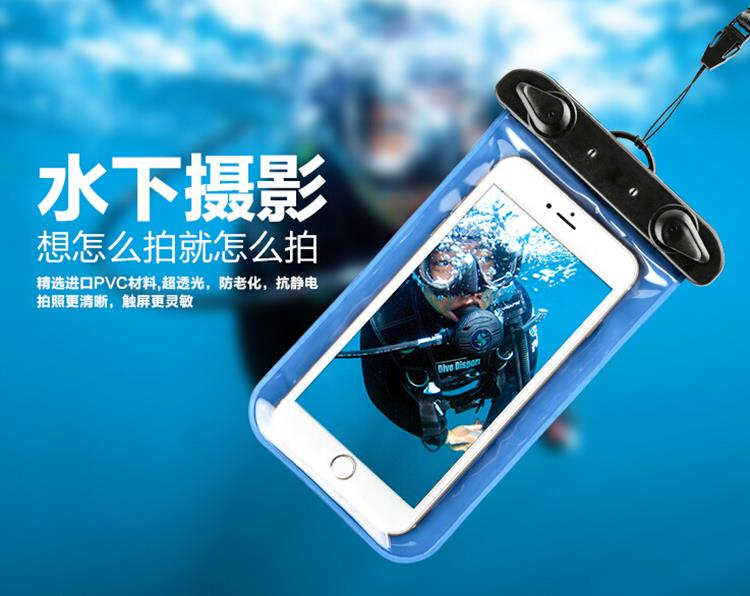 Waterproof Smartphone Arm Case Casin (end 5/12/2018 9:15 PM)