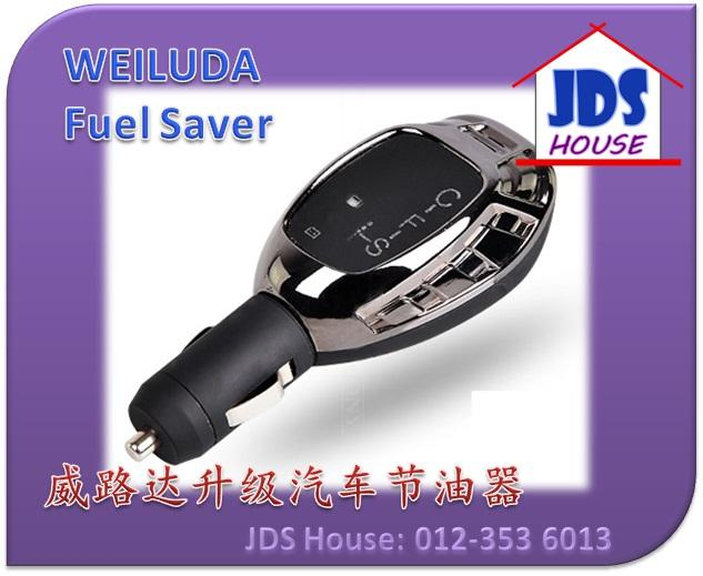 Weiluda / Carcony fuel saver voltage stabilizer power booster ionizer