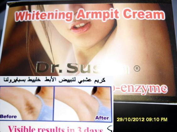 WHITENING ARMPIT CREAM 100% ACTIVE