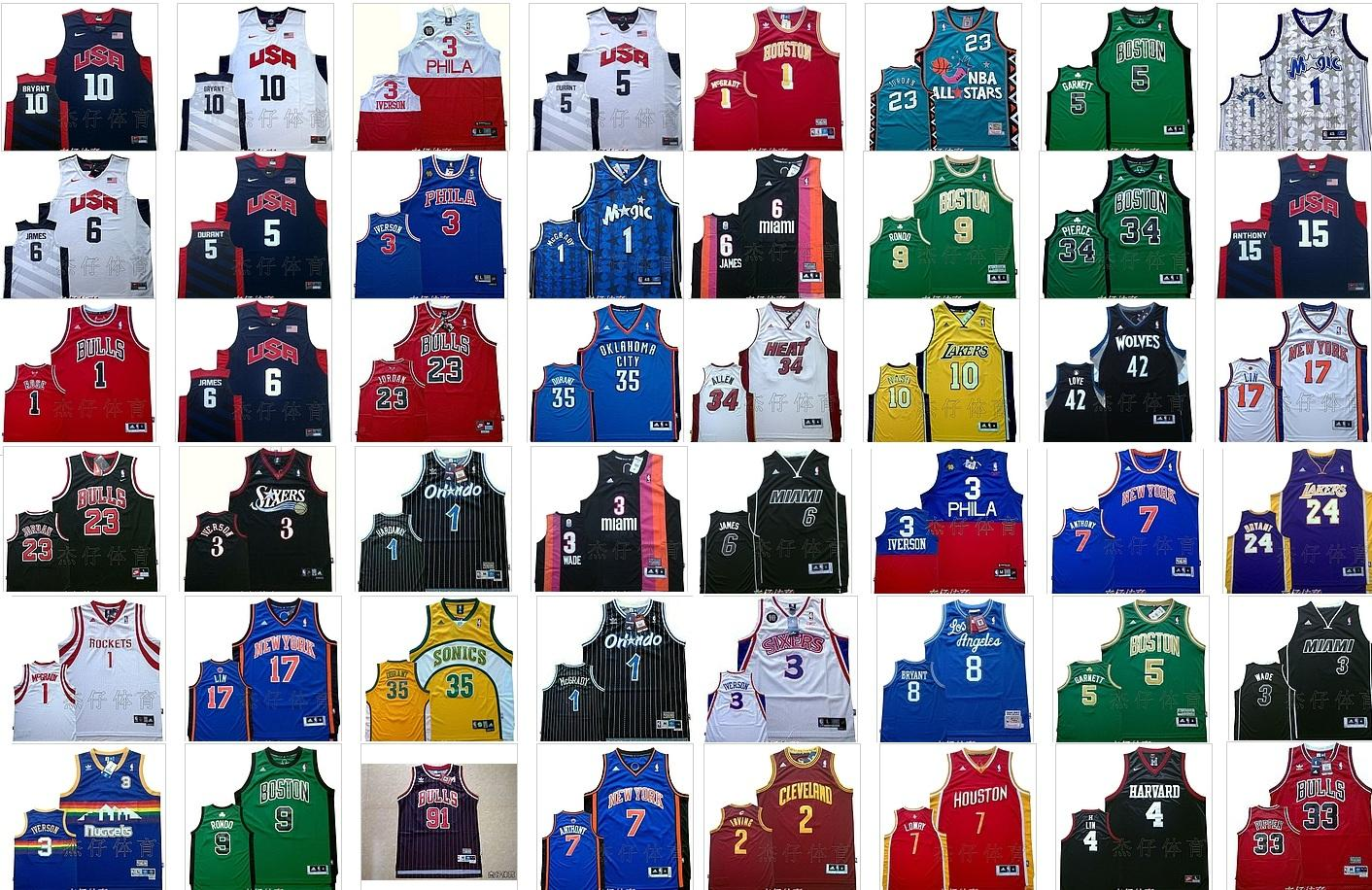 WHOLESALE Price NBA Swingman Player Basketball Jersey (Sarawak, end