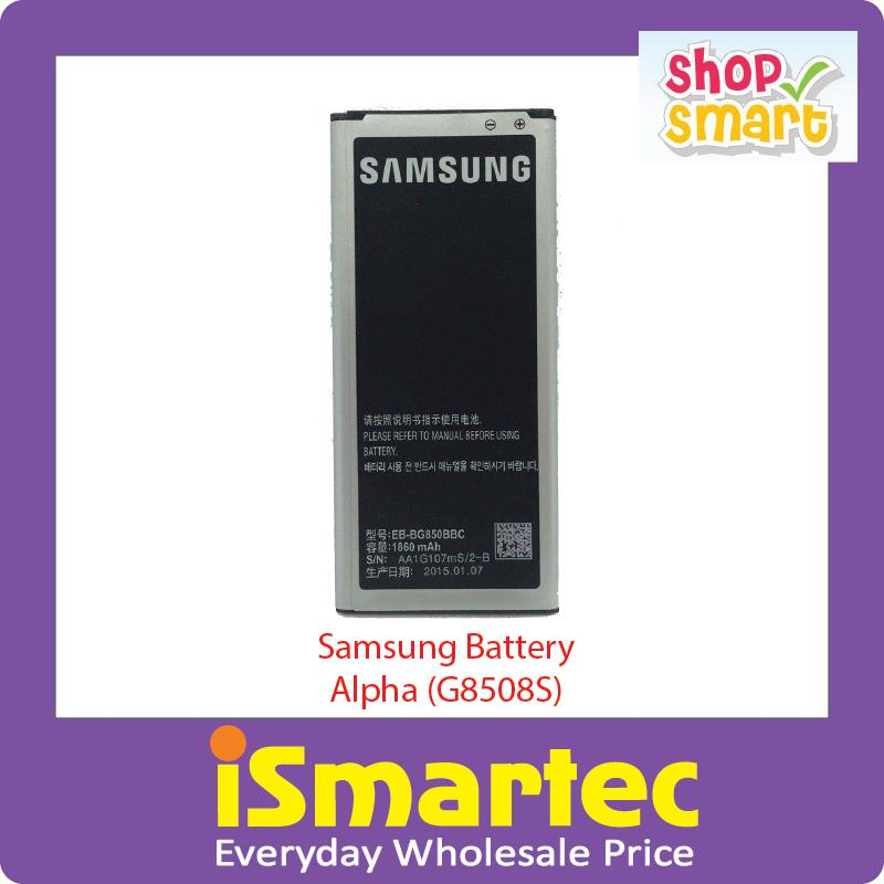 [Wholesale] Samsung Galaxy Alpha (G8505S) OEM Battery