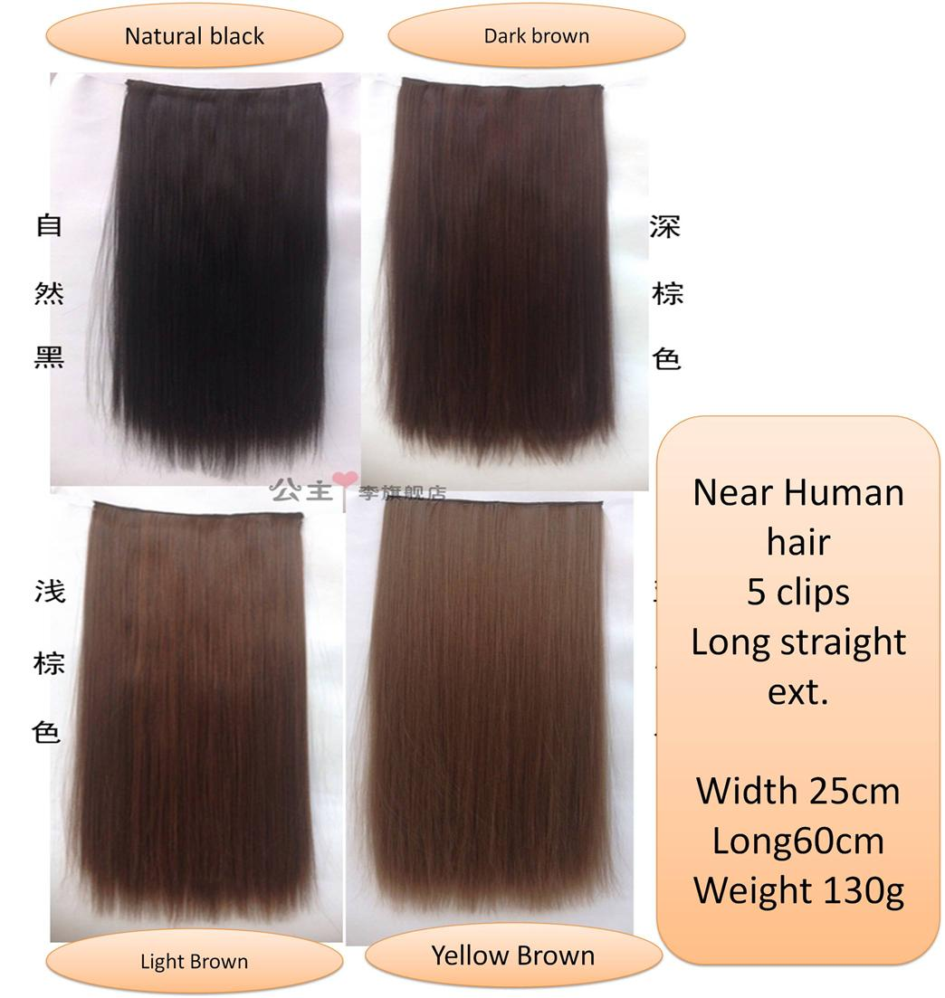 Wig extension*Z9 ready stock-rambut palsu/promotion