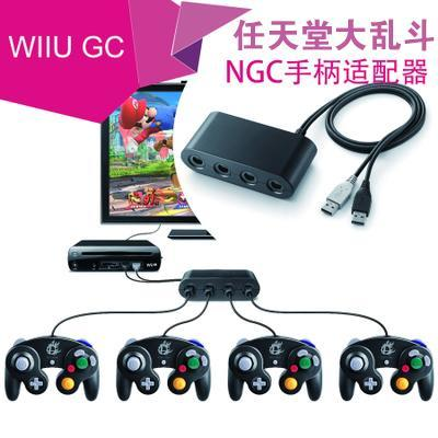 Wii U NGC Gameube 4 channels USB adapters Super Mario Bro