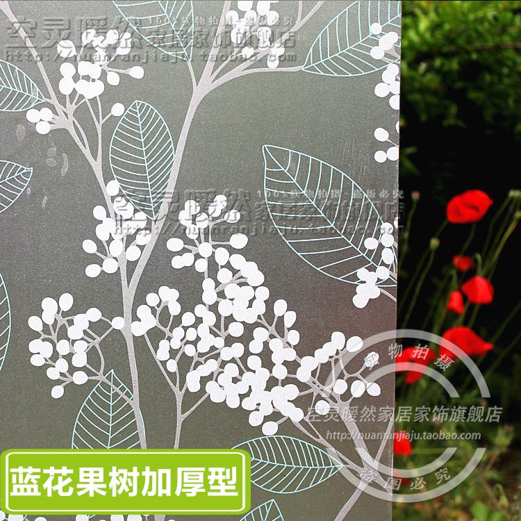 Window Sticker Glass Film (Bamboo) GF-L13