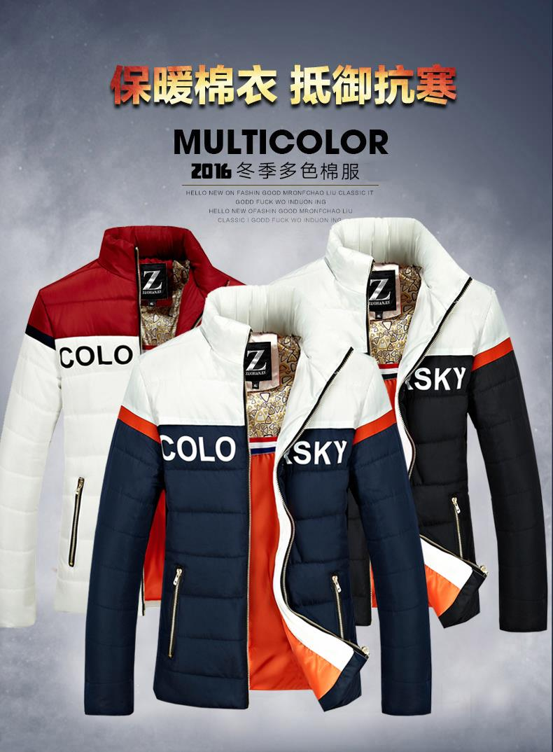 Winter ColorSky Men Fashion Jacket Omni Warm/Wind/Anti UV durable