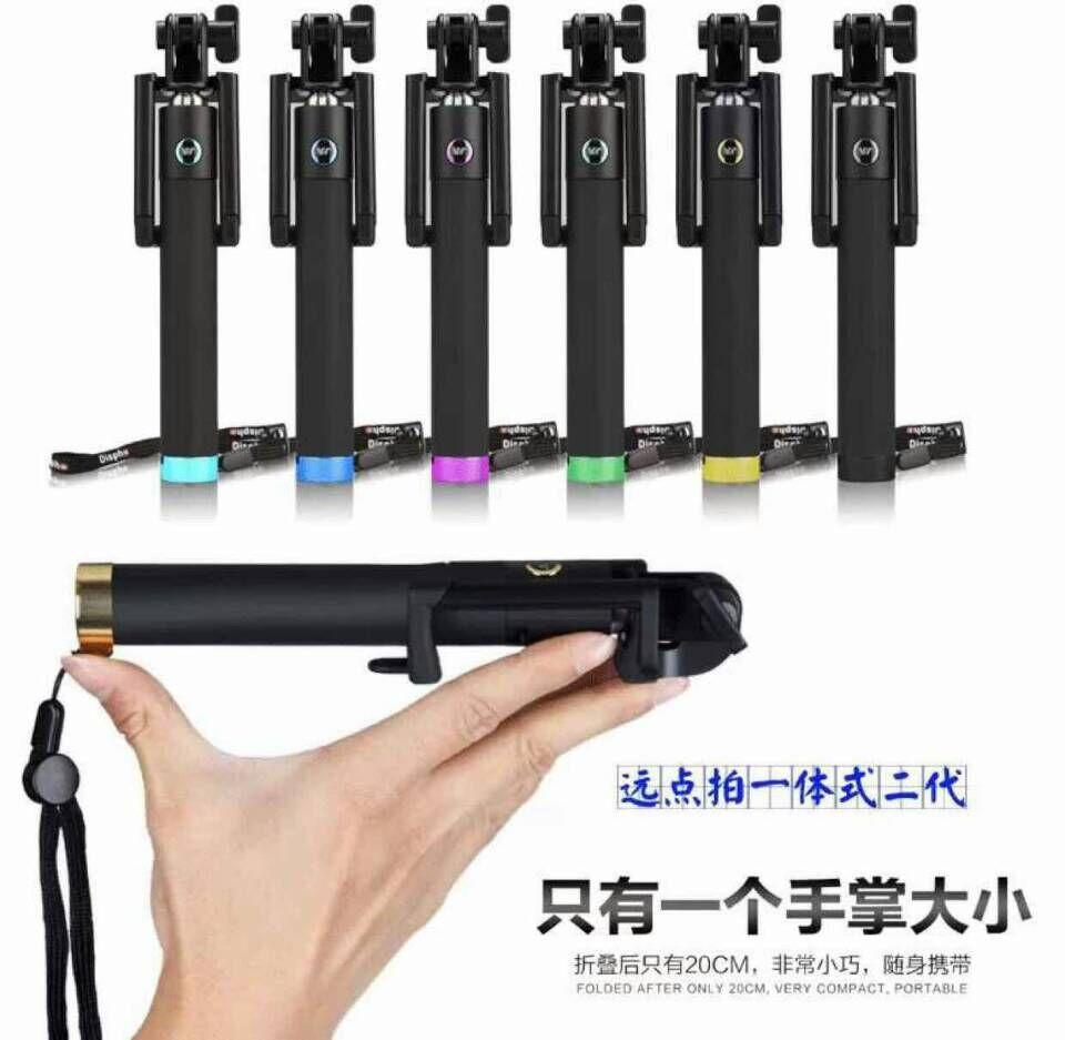 wired selfie stick tripod monopo for end 6 2 2018 10 38 pm. Black Bedroom Furniture Sets. Home Design Ideas