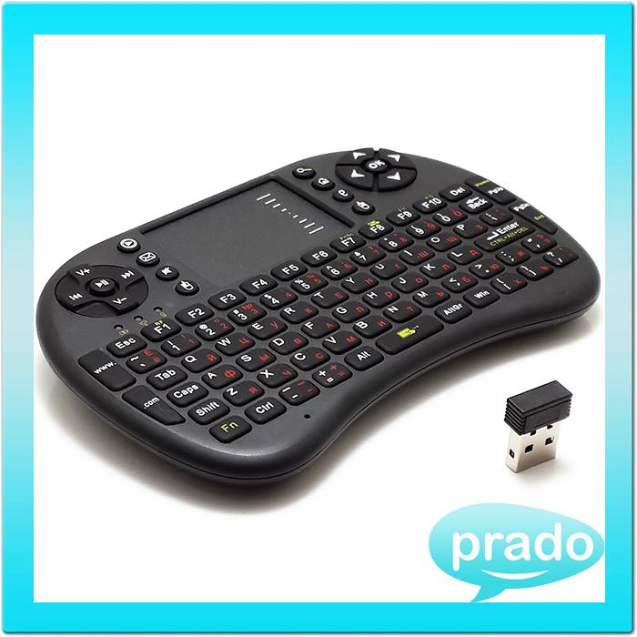 tv Remote With Keyboard Remote For Android tv Box