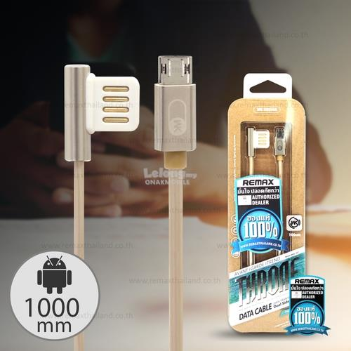 WK Dual Side Micro DATA CABLE FOR iPhone