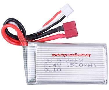 Wltoys A959B A969B A979B RC Car 7.4v 1500mah Upgrade Lipo Battery