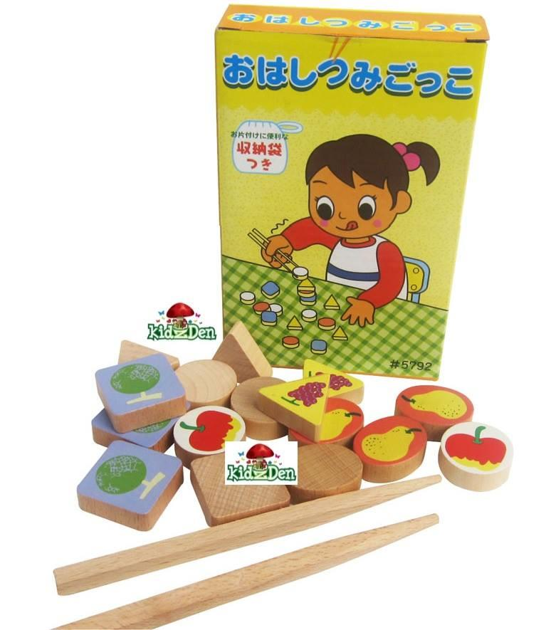 Wooden Chopsticks Educational Toy