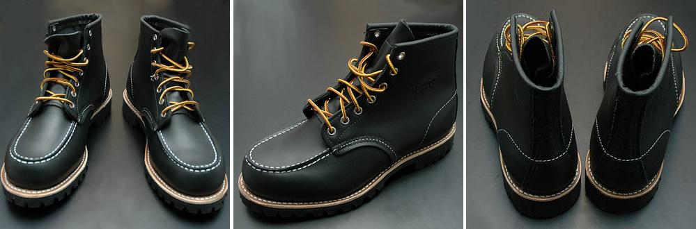 Work Boots Red Wing Lifestyle 6 Inch Black 8136