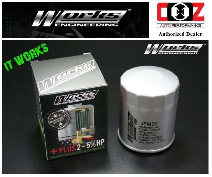 WORKS ENGINEERING HIGH PERFORMANCE OIL BOOSTER FILTER JDM20