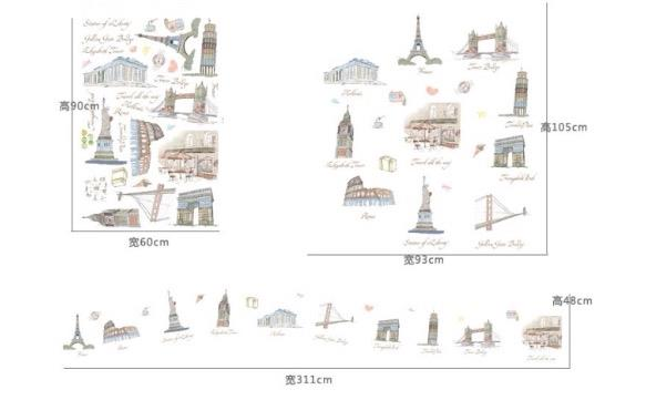 World Scenic Spot Home Decoration Wall Stickers