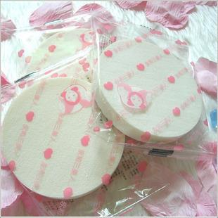 WQueen~Star Recommended~Yonghe Beauty Puff