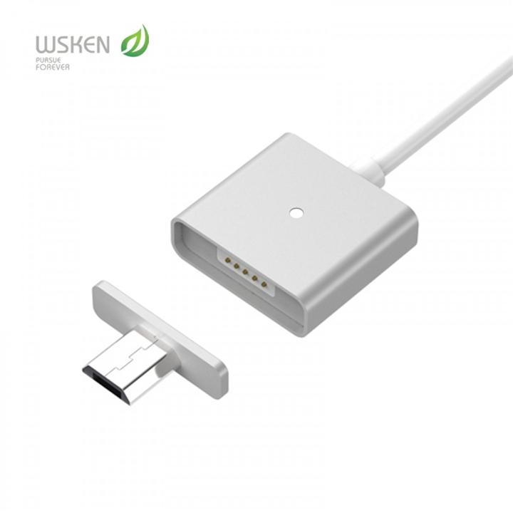 Wsken Premium Magnetic Micro USB Fast Charging Cable with LED 1M