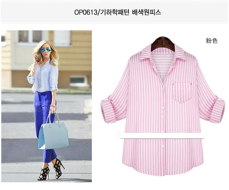 WT5000 Europe Fashion Top Pink
