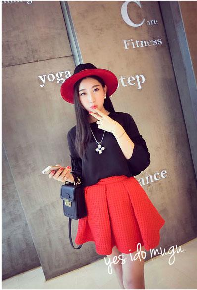 WT5013 Korea Fashion Top Black