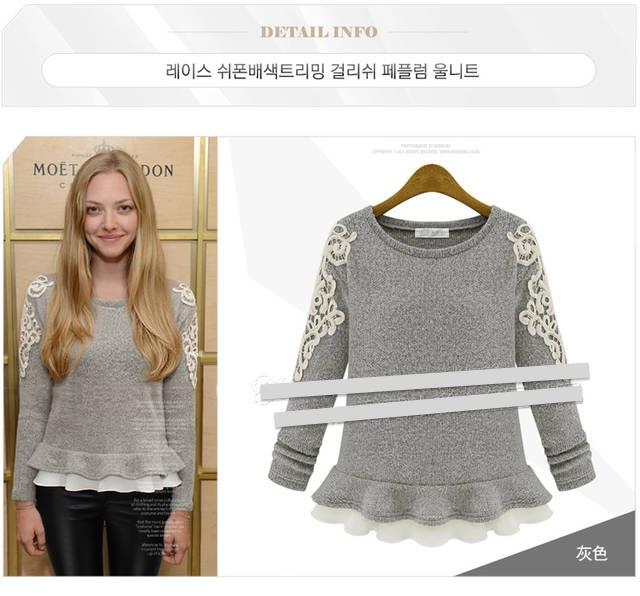 WT5029 Europe Fashion Top ( 2 Colors )