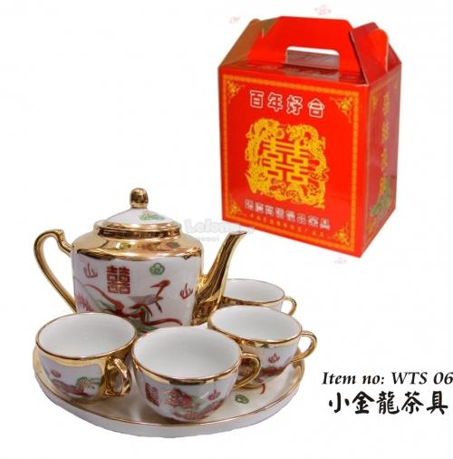 WTS06 Wedding Tea Set - 小金龙茶具