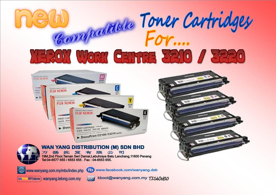 XEROX 3210_Compatible Toner cartridges
