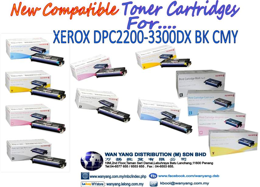 XEROX DPC2200/3300DX BK CMY-Compatible Toner cartridges