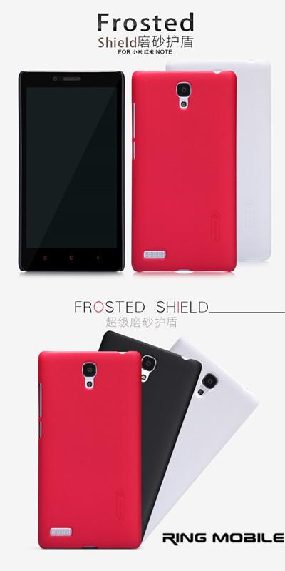 XiaoMi HongMi / RedMi Note Nillkin Super Frosted Shield Back Case