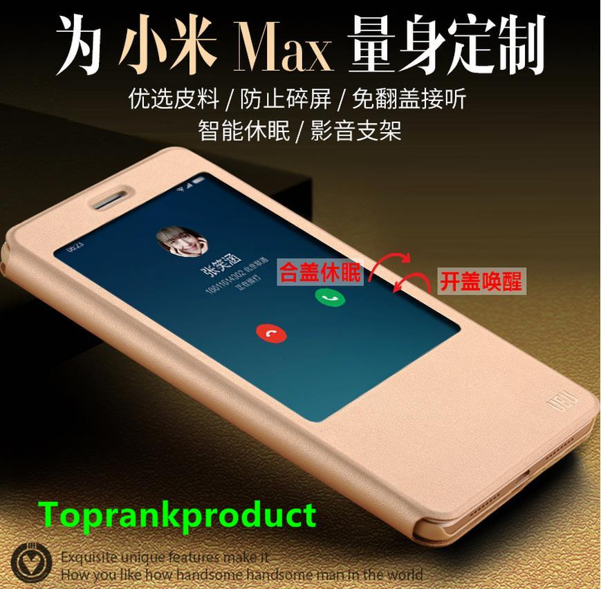 Xiaomi Max Flip Smart PU Leather Case Cover Casing + Free Gifts