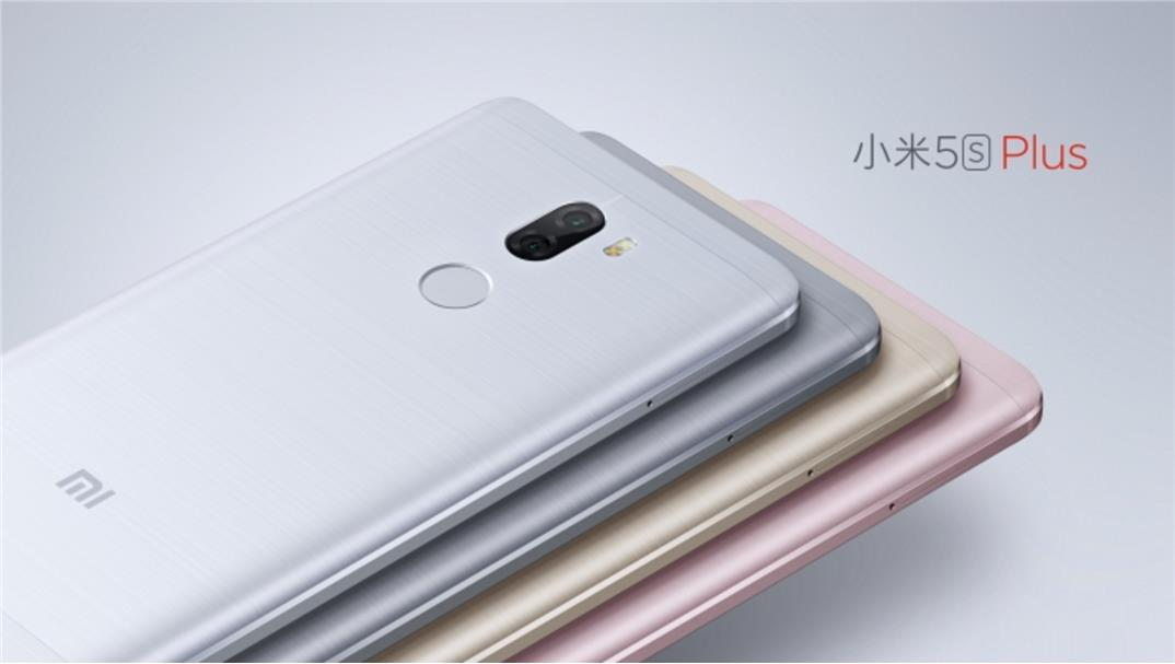 Xiaomi Mi 5S Plus [4G LTE,64GB+4GB/128GB+6GB)  Global Rom MIUI8