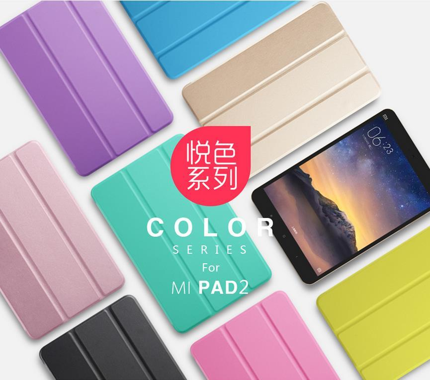 Xiaomi Mi Pad MiPad 2 MiPad2 Flip PU Leather Case Cover Casing