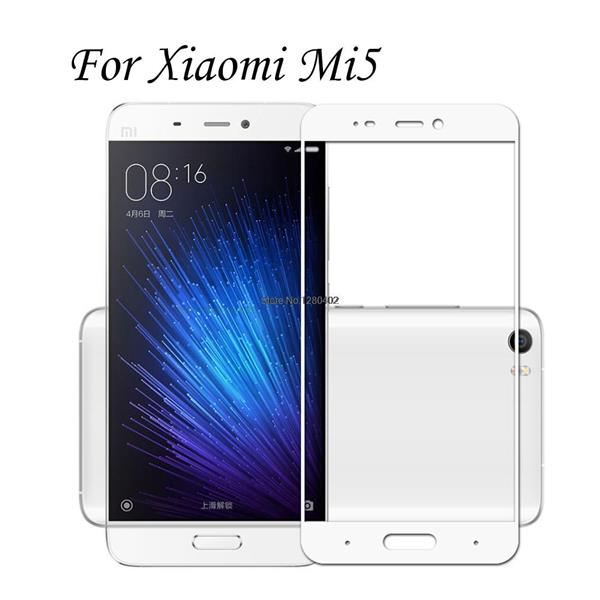 Xiaomi Mi5 Full Tempered Glass Screen Protector