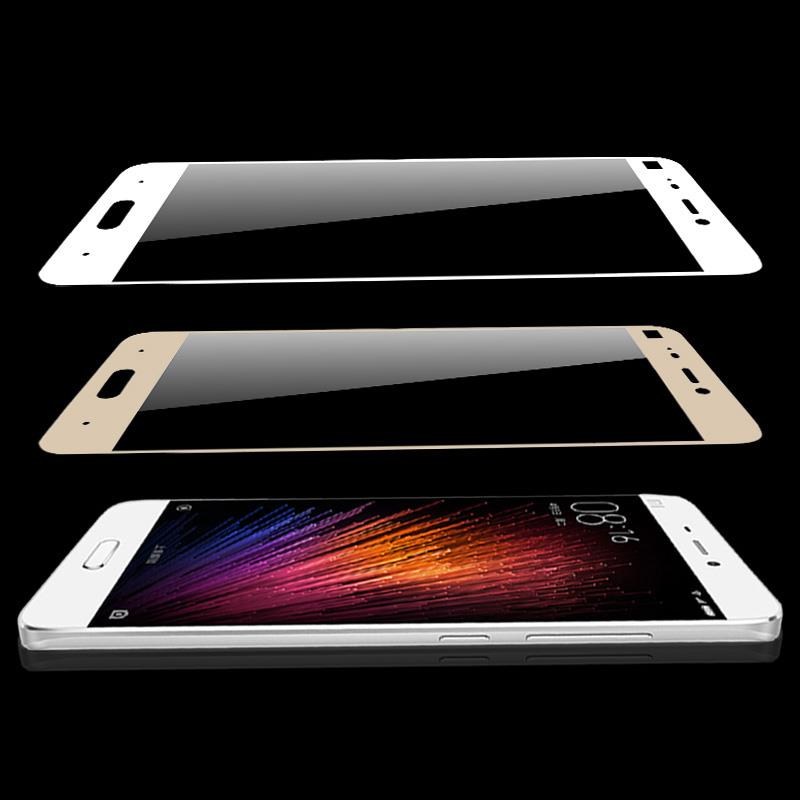 Xiaomi Mi5 Pro Full Tempered Glass Screen Protector