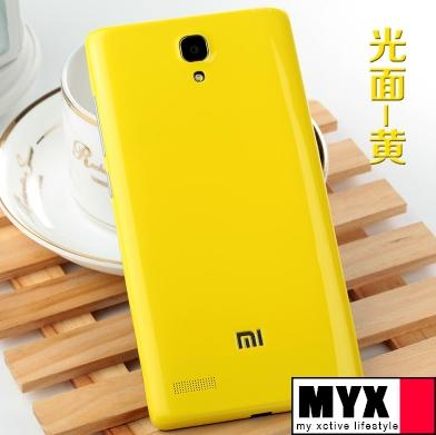 Xiaomi Note 5.5inch Full Color Battery Cover Casing Case Replacement