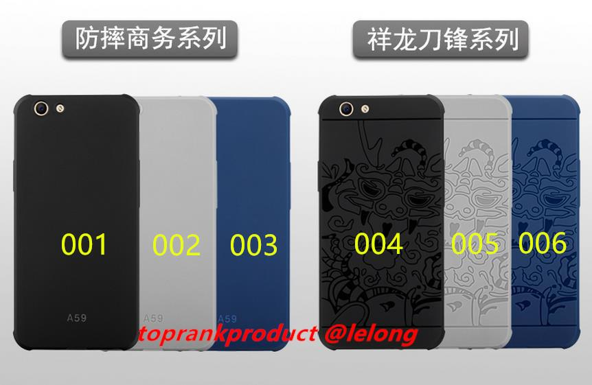 Xiaomi Redmi 3 3S / Pro Soft Armor Case Cover Casing + Tempered Glass
