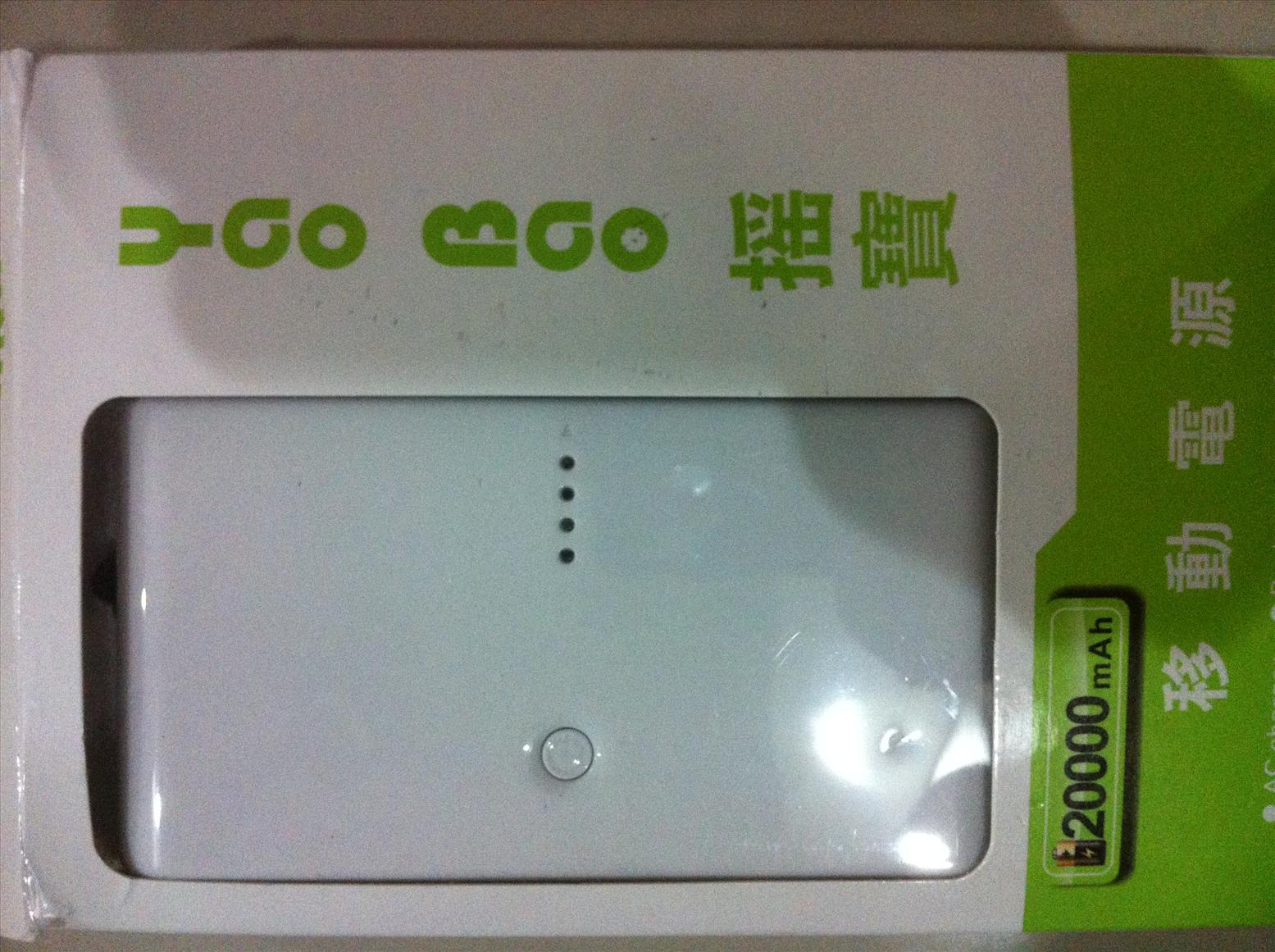 Yaobao 20000mAH Portable Rechargeable Powerbank