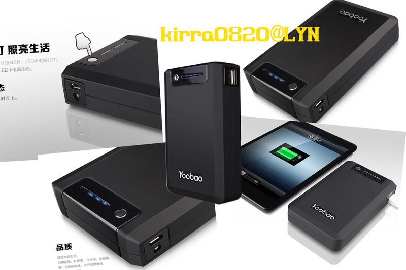 YAP EXCLUSIVE Yoobao Magic Box Power Bank YB-655 PRO 13000mAh
