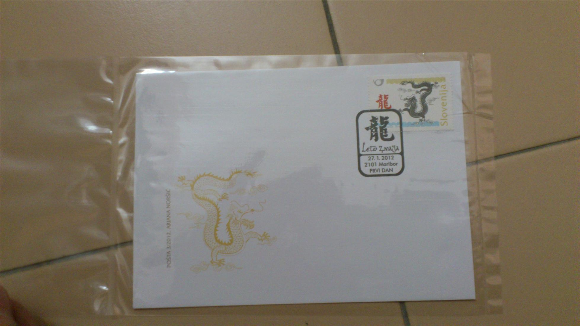 Year of Dragon FDC - Slovenia 2012