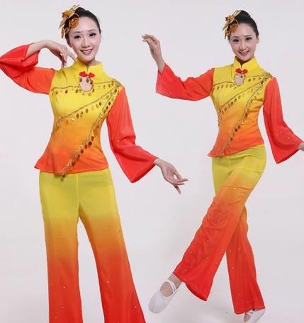 Yellow Chinese Traditional Dance Performance Dancing  Costume