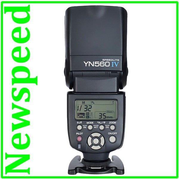 Yongnuo YN560 IV Master Wireless Speedlite Flash Light for DSLR Camera