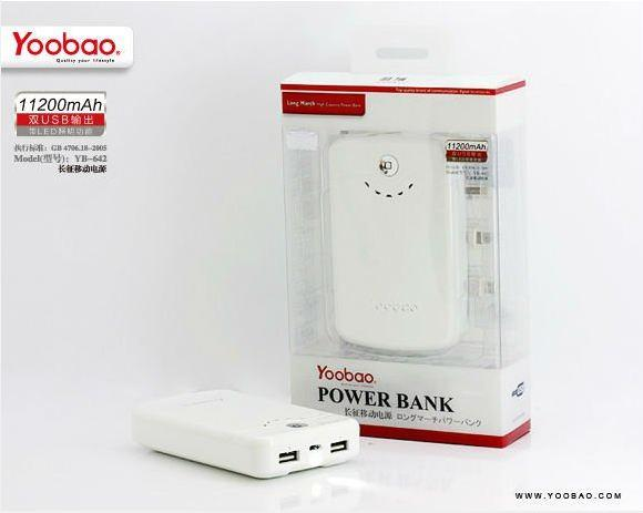 YOOBAO Power Bank 11200mAh PORTABLE CHARGER BATTERY SAMSUNG IPAD IPHONE  TAB