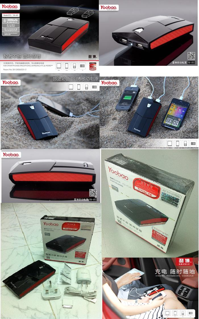 YOOBAO Power Bank 13000mAh HTC Desire C S V One X Sensation XE XL