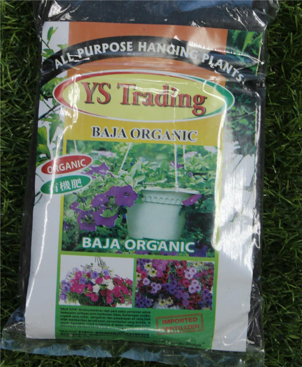 YS Organic Fertilizer (Good for Hanging Plant ) 400g
