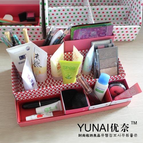 YUNAI Princess Multipurpose Box